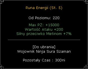 runaenergii.png