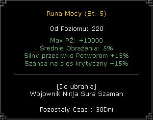 runamocy.png